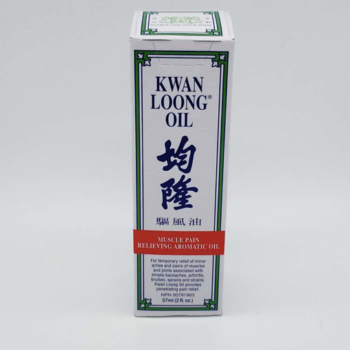 Picture of KWAN LOONG OIL 57ML