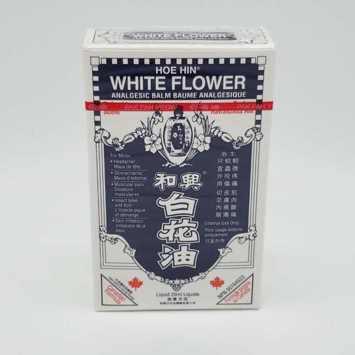 Picture of 白花油 HOE HIN WHITE FLOWER ANALGESIC BALM 20ML