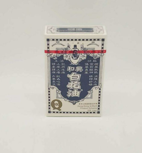 Picture of HOE HIN WHITE FLOWER EMBROCATION 20ML
