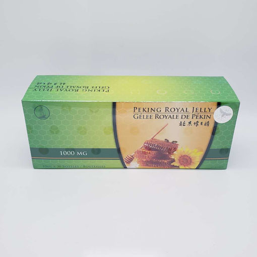 Picture of PEKING ROYAL JELLY 250MG