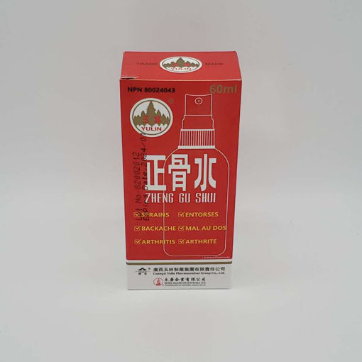 Picture of 正骨水ZHENG GU SHUI SPRAY 60ML