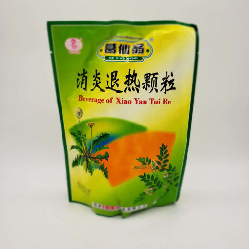 Picture of ANT XIAO YAN TUI RE  BEVERAGE 16X10G
