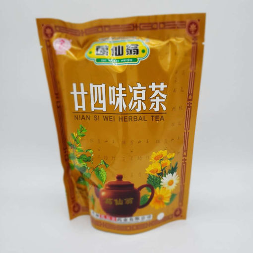 Picture of 24 MEI NIAN SI WEI COLD TEA 160G