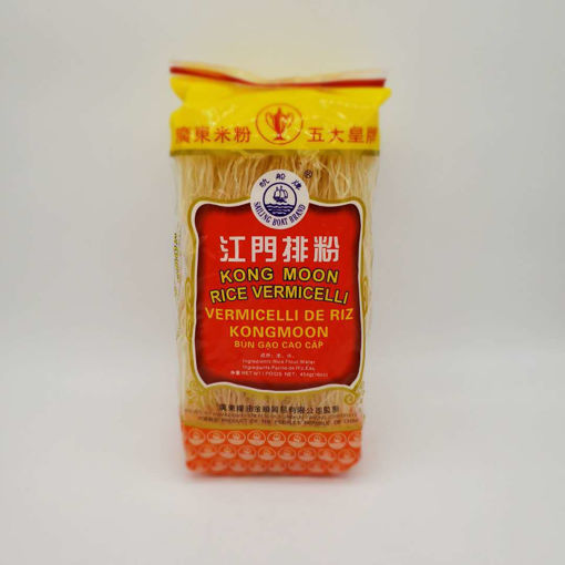 Picture of SAILING BOAT KONGMOON RICE VERMICELLI 454G