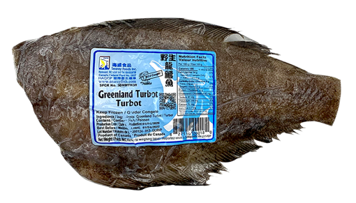 Picture of SEARAY FOODS GREENLAND TURBOT PER LB