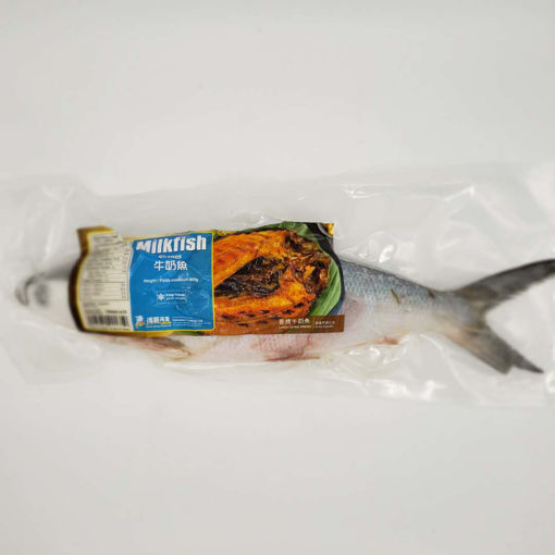 Picture of SMART CHOICE MILKFISH SOLD BY WEIGHT