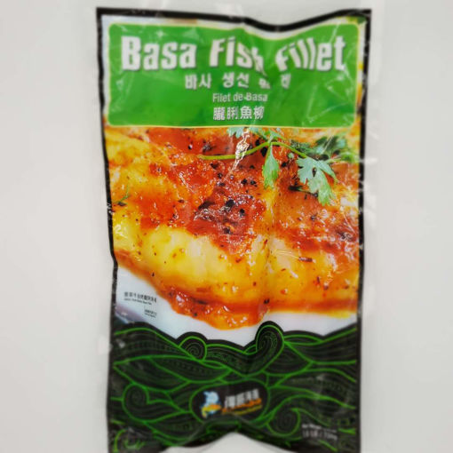 Picture of SMART CHOICE BASA FISH FILLET 726 GRAMS