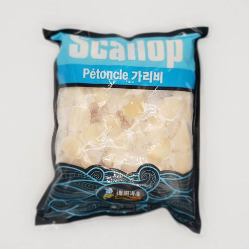 Picture of SMART CHOICE SCALLOP IQF 80-120  300 GRAMS