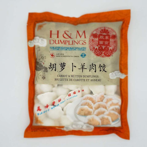 Picture of H&M CARROT & MUTTON DUMPLINGS 800G