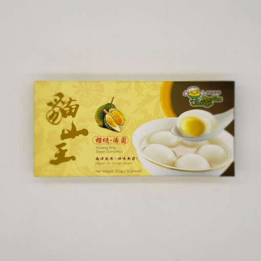 Picture of DURIAN COTTAGE MUSANG KING SWEET DUMPLINGS 200G