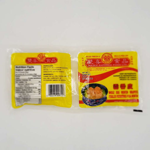 Picture of DOUBLE HAPPINESS WHOLE EGG WONTON WRAPPERS 454 GRAMS