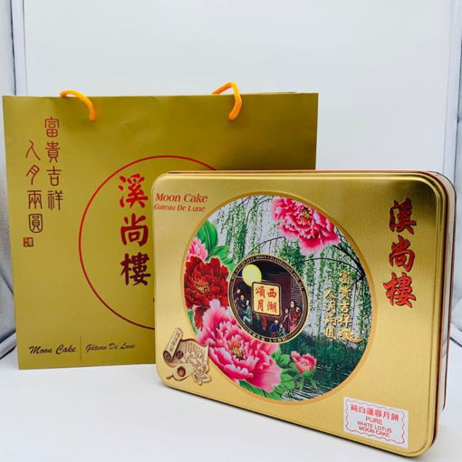 Picture of XSL MOON CAKE - PURE WHITE LOTUS 溪尚楼 纯白莲蓉月饼
