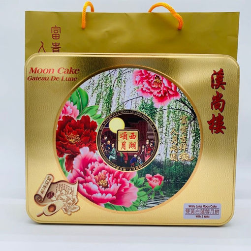 Picture of XSL MOON CAKE - WHTIE LOTUS WITH 2 YOLKS 溪尚楼 双黄白莲蓉