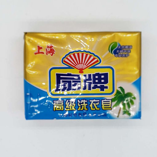 Picture of FAN BRAND AROMA LAUNDRY SOAP 500G