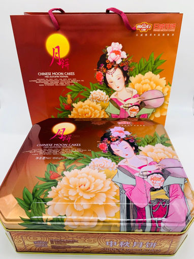 Picture of RIWEI MOON CAKES 日威(香港) 月饼