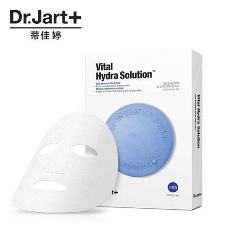 Picture of [Dr.Jart+/Di Jiating• Deep Moisturizing Blue Pill Mask] 5 pieces of moisturizing and hydrating | Revitalizing and moisturizing | Brighten skin tone