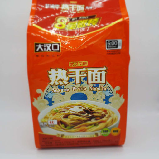 Picture of HANKOW STYLE SICHUAN SPICY NOODLE 8 X 102G