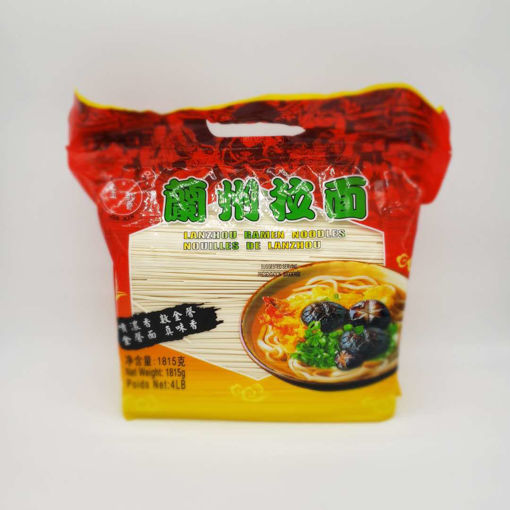 Picture of JIN XIN SHANDONG DRY NOODLE 1.81KG