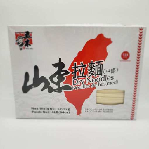 Picture of WU MU DRIED NOODLES MED 1.8KG