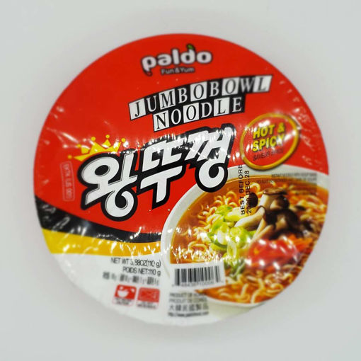 Picture of PALDO HOT & SPICY NOODLE BOWL 110G