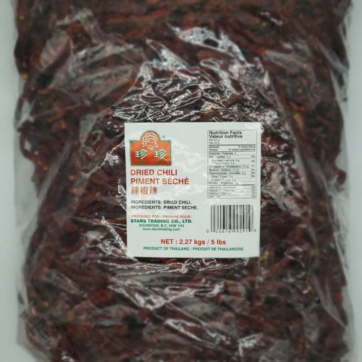 Picture of CC DRIED WHOLE CHILI 5LB
