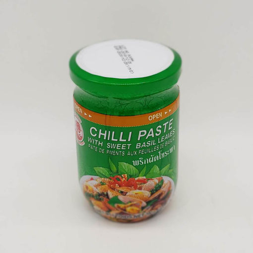 Picture of CB CHILI PASTE BASIL 200G