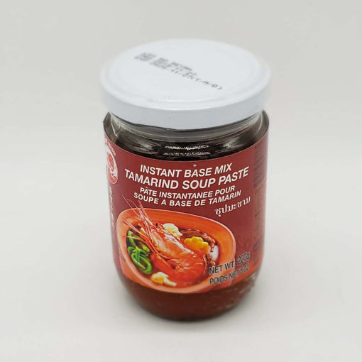 Picture of CB TAMARIND SOUP PASTE 227G