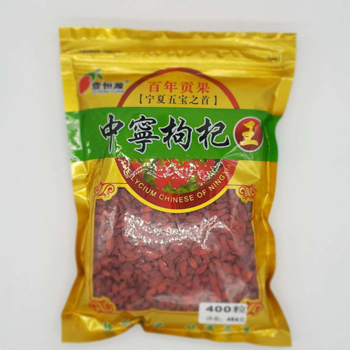 Picture of GOJI BERRY THE LYCIUM CHINESE 454G