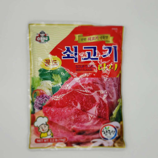 Picture of ASSI BEEF SOUP STOCK 1KG