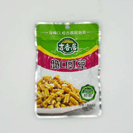 Picture of GREEN FOOD PICKLED COWPEA 80G