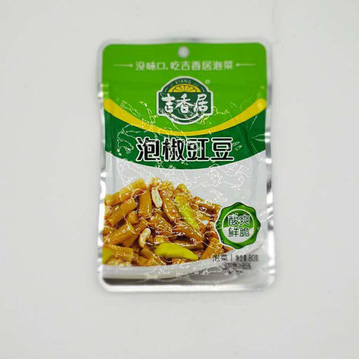 Picture of GREEN FOOD PICKLED PEPPER COWPEA  80G