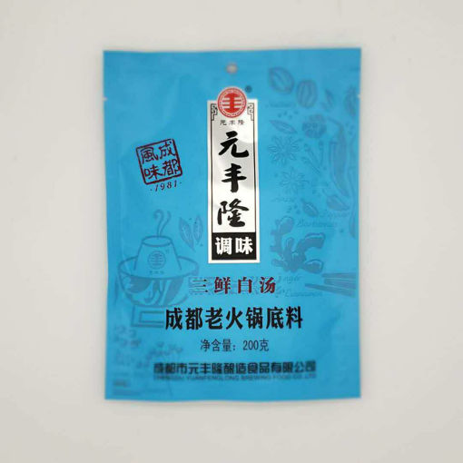 Picture of ASK ORIGINAL HOT POT BASE 200G