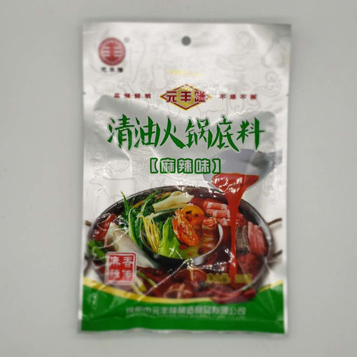 Picture of ASK SPICY HOT POT BASE 200G