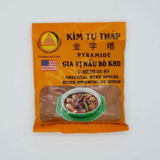 Picture of PYRAMID ORIENTAL BEEF SPICES 56G