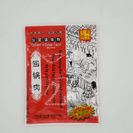 Picture of SEASONING FOR TWICE FRIED 200G