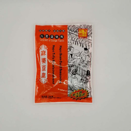 Picture of CONDIMENT OF SICHUAN FLAVORS MAPO BEAN CURD SEASONING 200 GRAMS