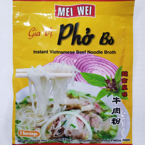 Picture of MEIWEI VIETNAMESE BEEF NOODLE BROTH BASE 45G