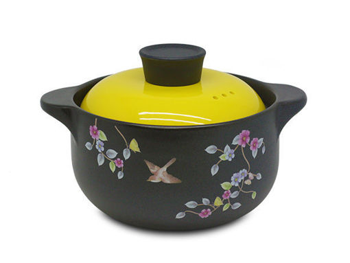 Picture of High Quality 500ºC Heat Resistant Ceramic Casserole with Lid in Gift Box - Orange
