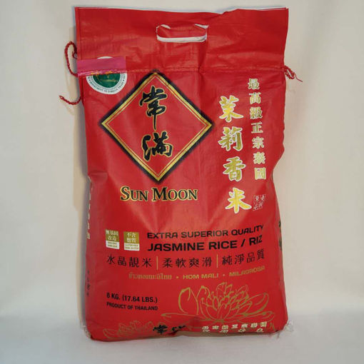 Picture of SUN MOON JASMINE RICE 8KG 常满 茉莉香米